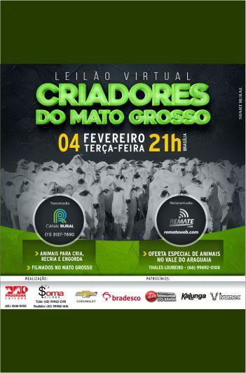 Virtual Criadores do Mato Grosso